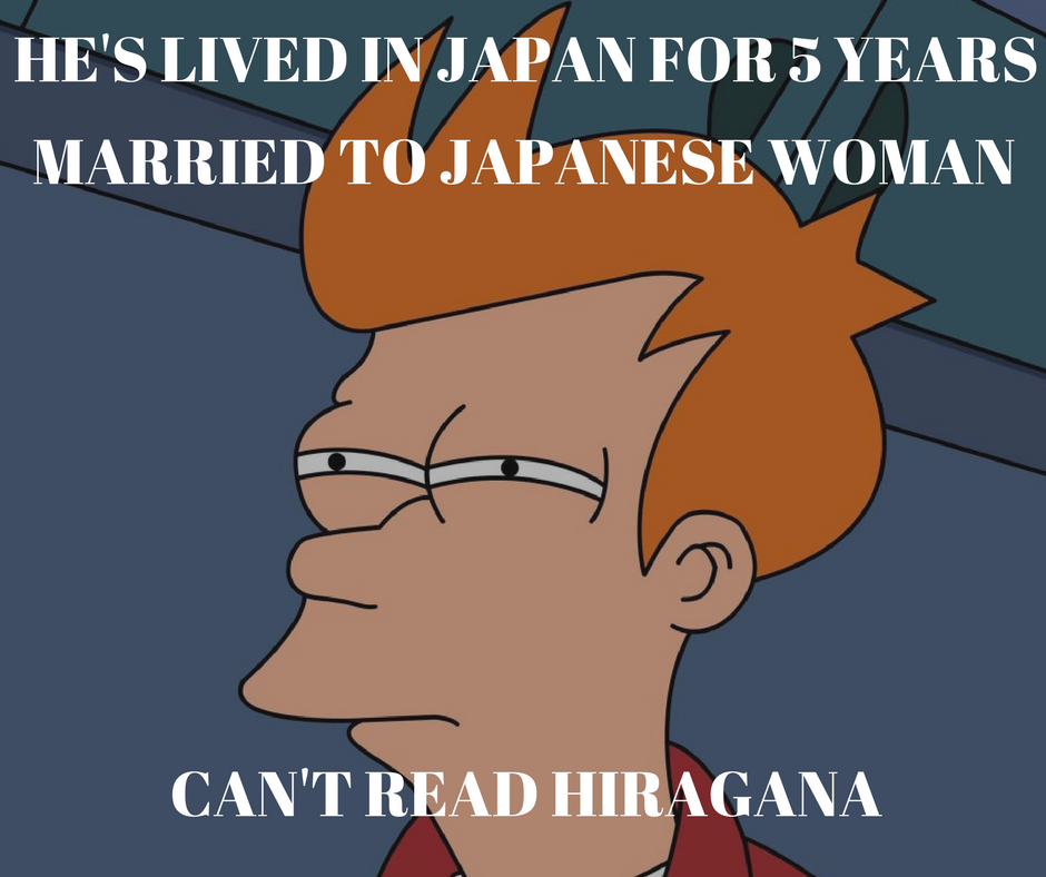 Can't read hiragana