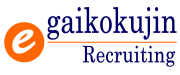 e-gaikokujin Recruiting