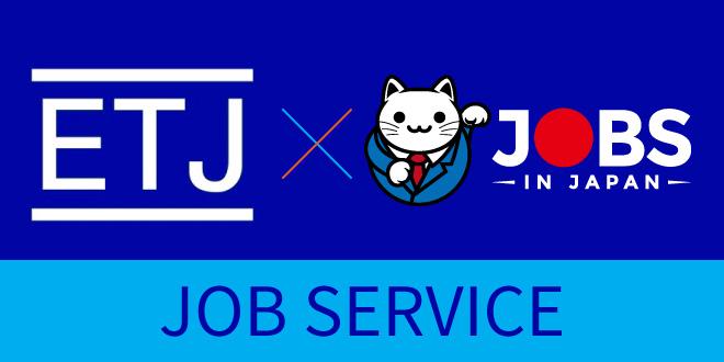 etj-jobs-in-japan-660x330px-v2