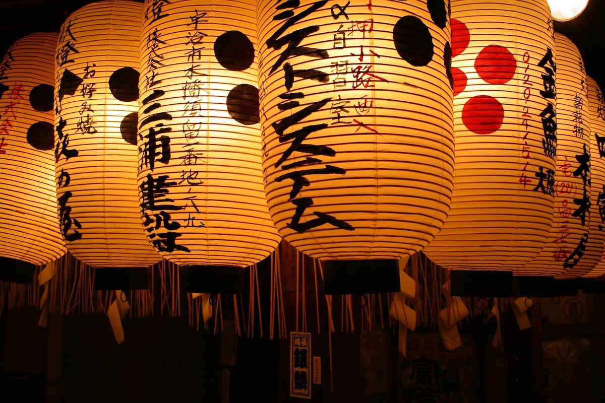 Reminisce an Era with Shōwa Day