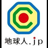 地球人.jp株式会社