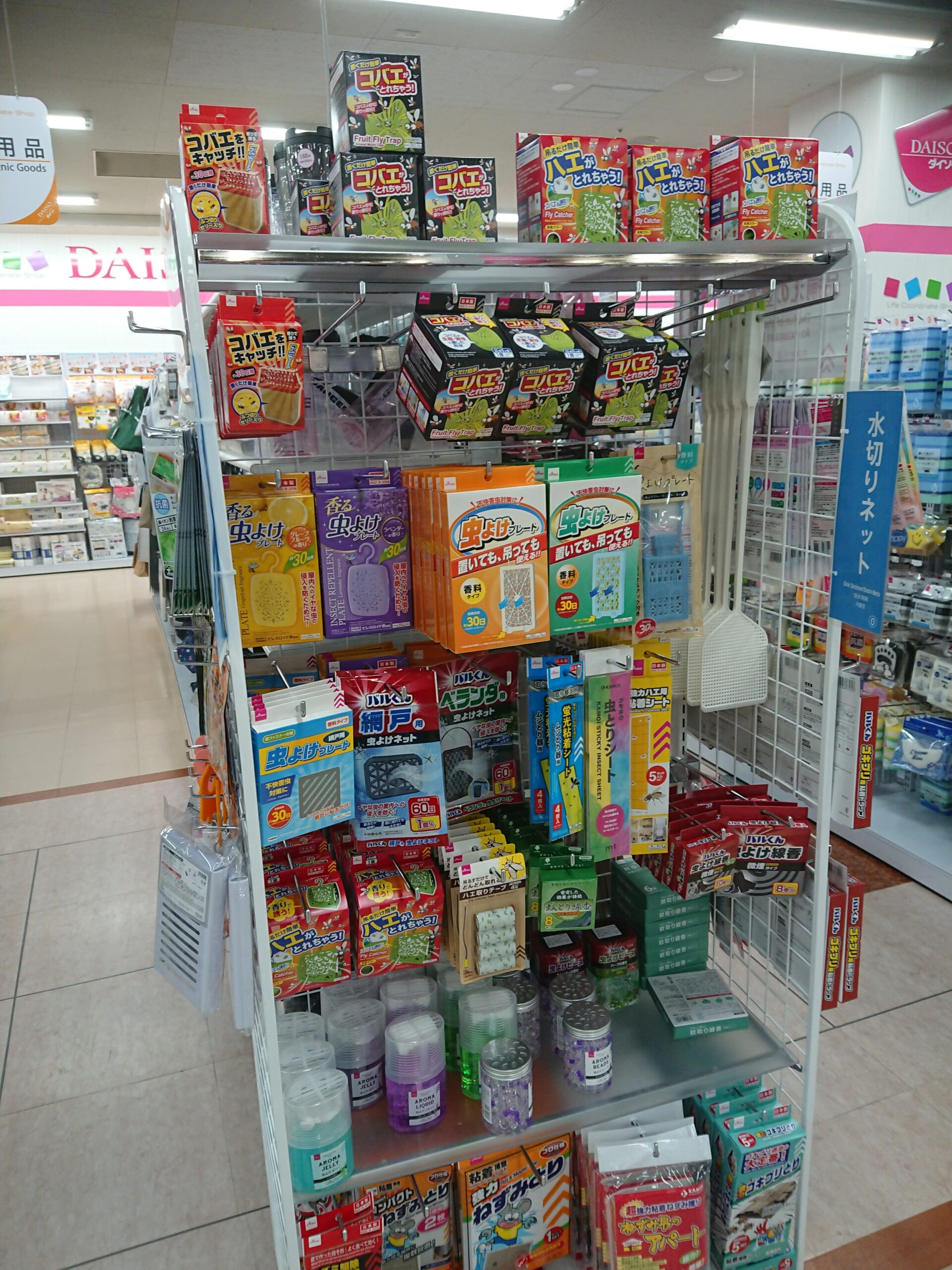 Essential items to start living in Japan that you can get from the ¥100 store